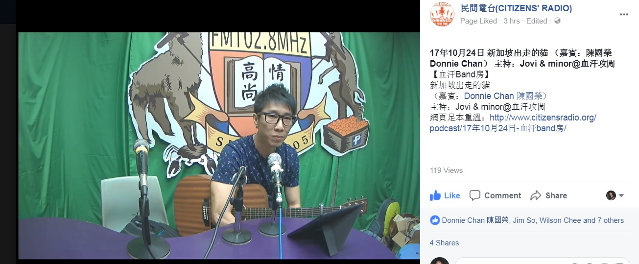 Interview by Citizens radio HK