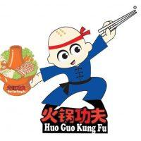 huoguo